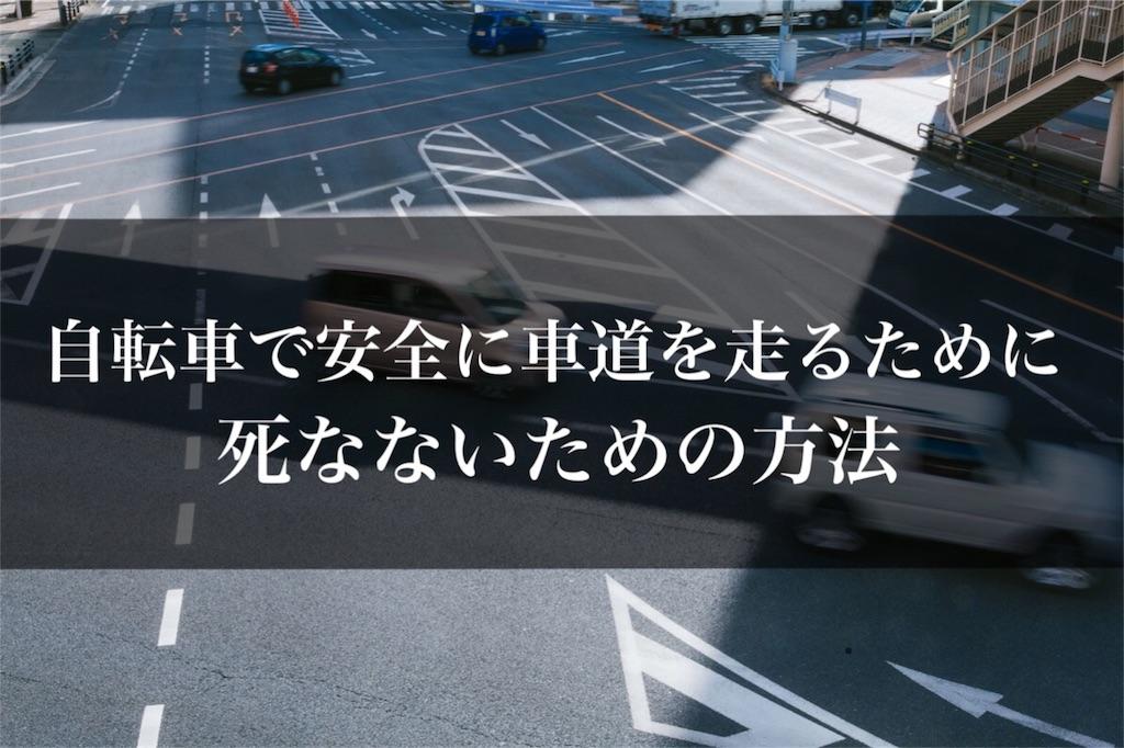 f:id:harukazu1:20180915144853j:image