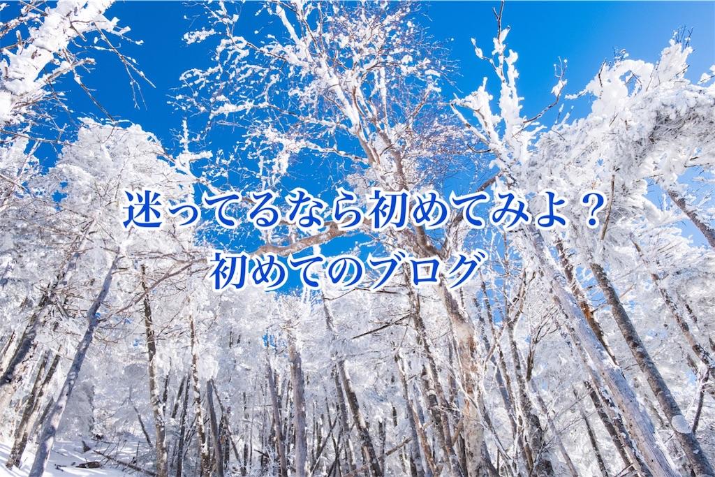 f:id:harukazu1:20180919140909j:image