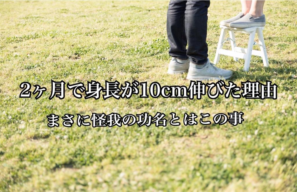 f:id:harukazu1:20180922151245j:image