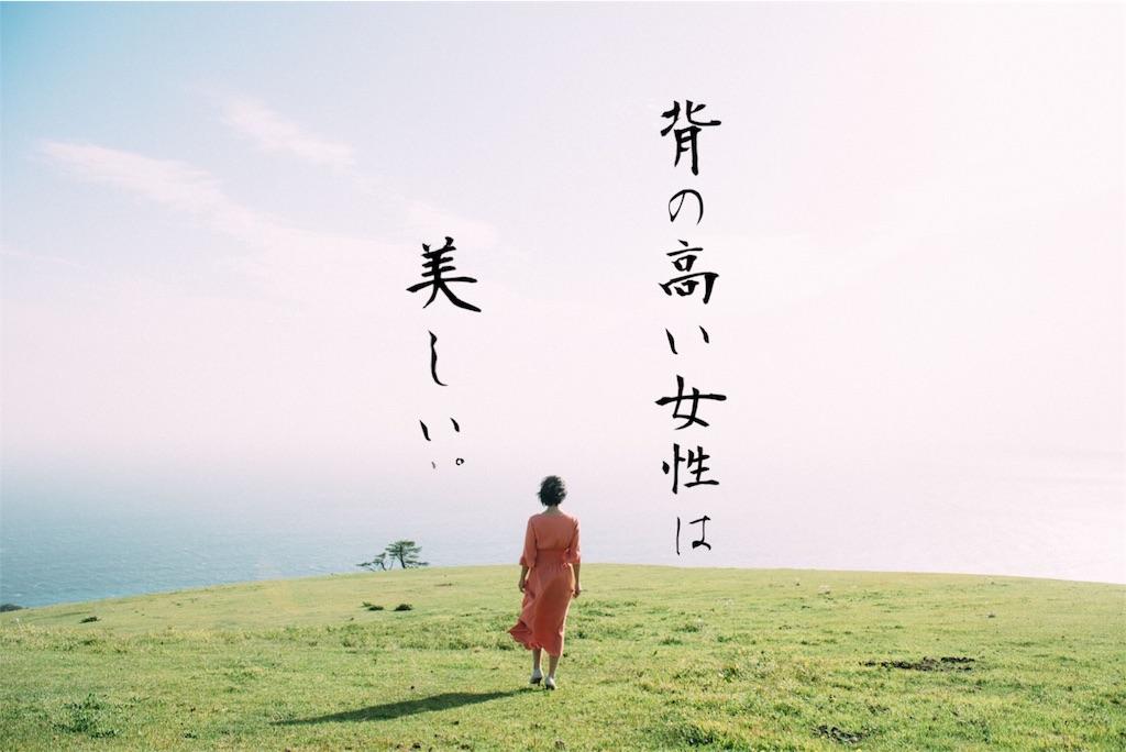f:id:harukazu1:20180922175552j:image