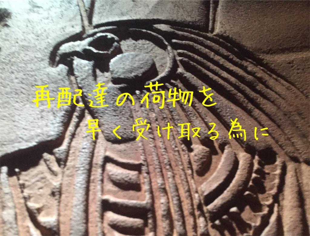 f:id:harukazu1:20180930101400j:image
