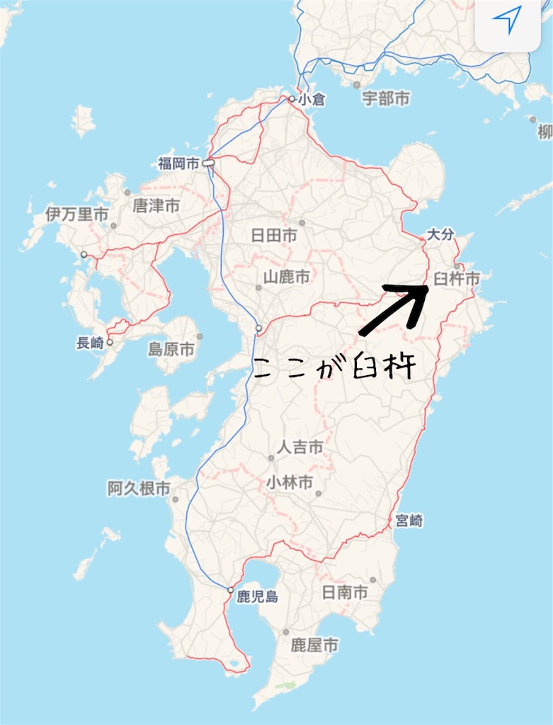 f:id:harukazu1:20180930103251j:image