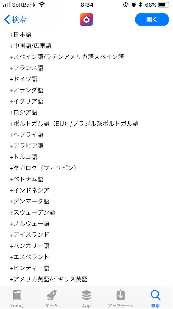 f:id:harukazu1:20181005083505p:image