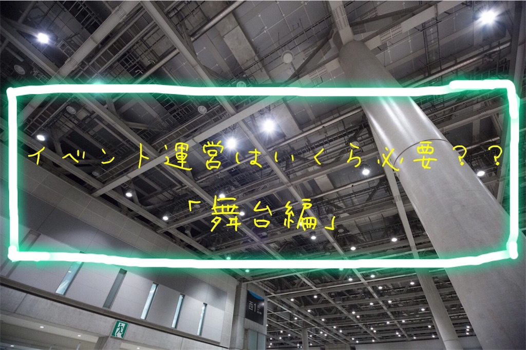 f:id:harukazu1:20181013015252j:image