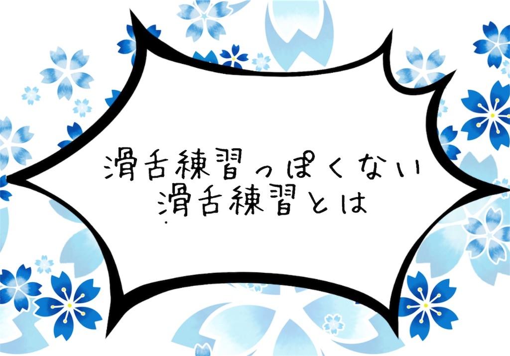 f:id:harukazu1:20181030025222j:image