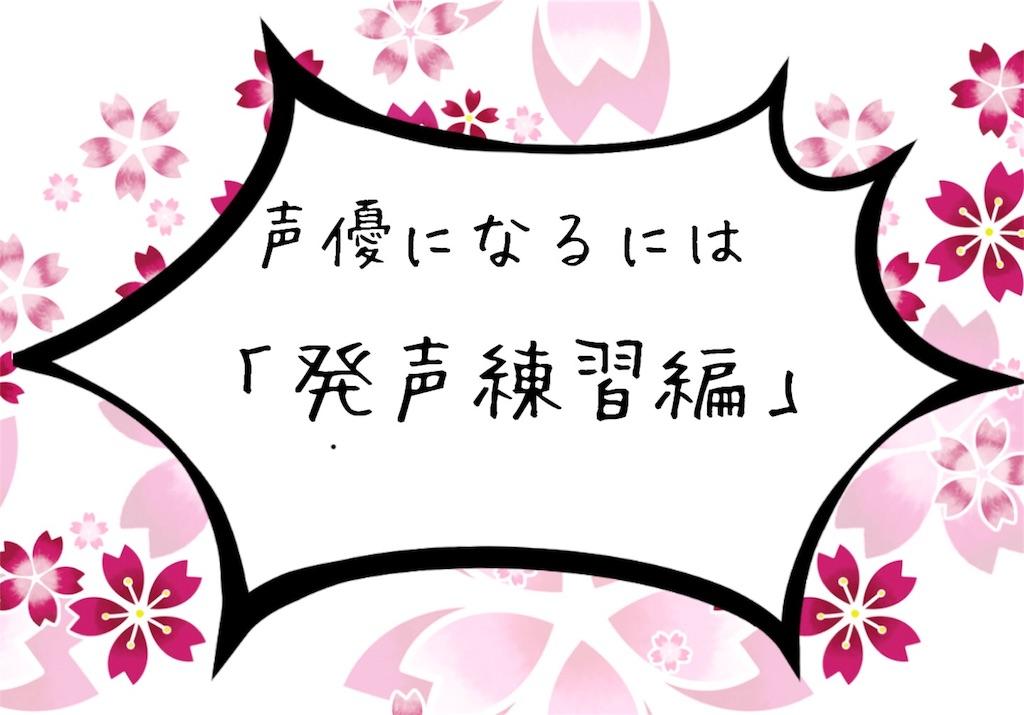 f:id:harukazu1:20181030121853j:image