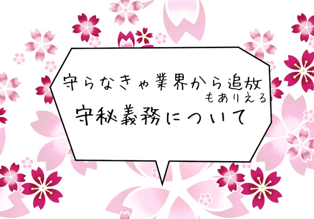 f:id:harukazu1:20181030123219j:image