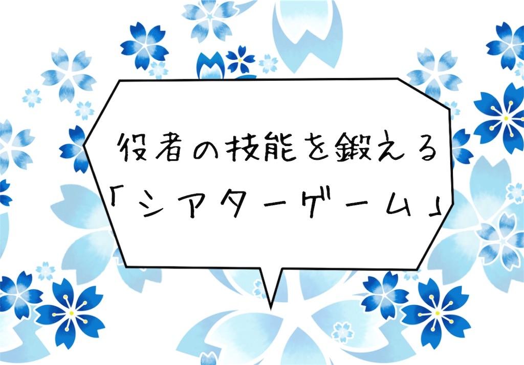 f:id:harukazu1:20181030123754j:image
