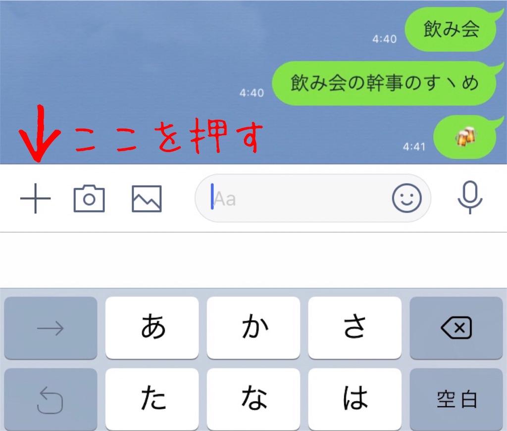 f:id:harukazu1:20181102044358j:image