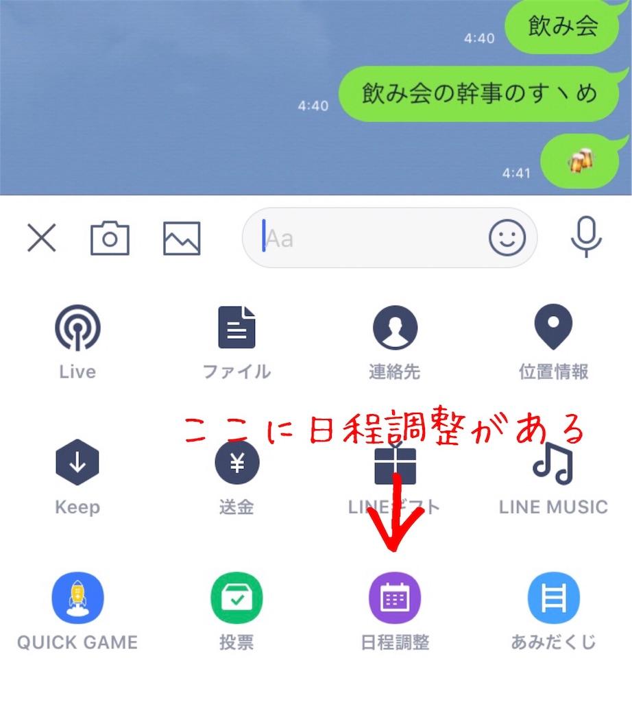 f:id:harukazu1:20181102044404j:image