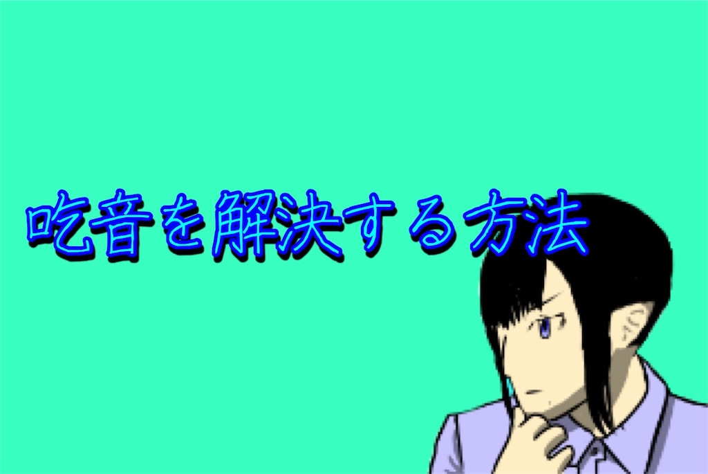 f:id:harukazu1:20181113102625j:image