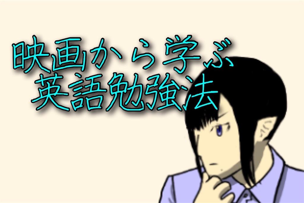 f:id:harukazu1:20181113102922j:image