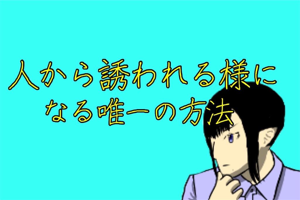 f:id:harukazu1:20181113103442j:image