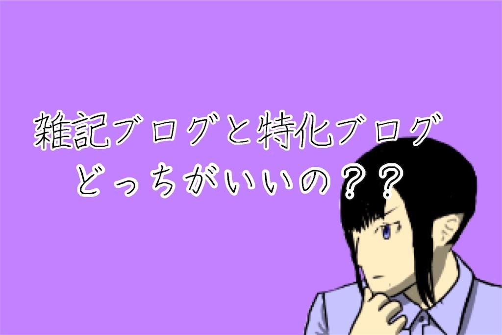 f:id:harukazu1:20181113103706j:image