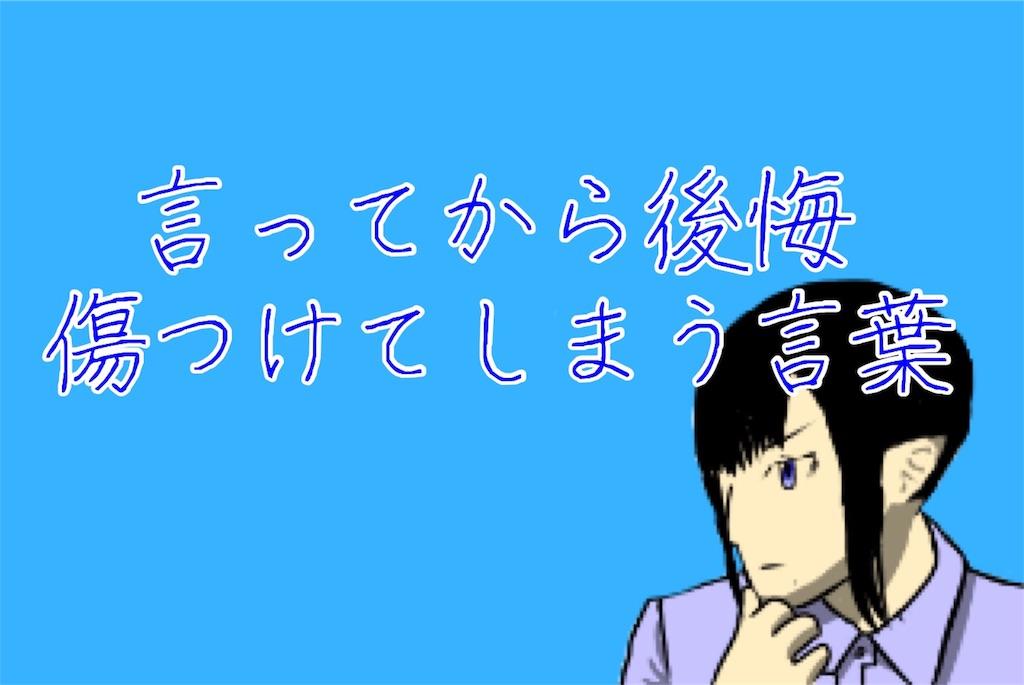 f:id:harukazu1:20181113104111j:image