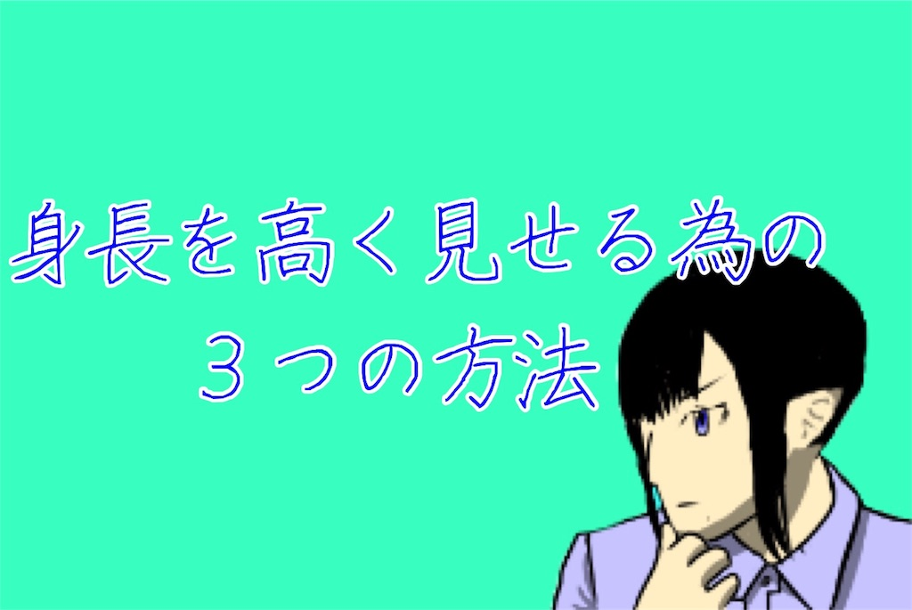 f:id:harukazu1:20181113111938j:image