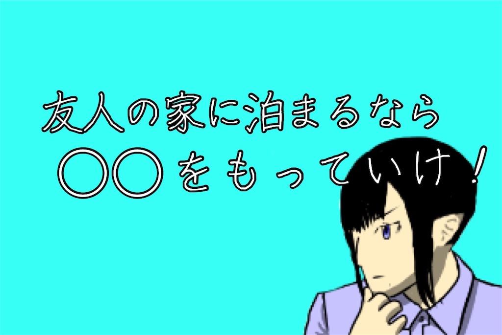 f:id:harukazu1:20181117135719j:image