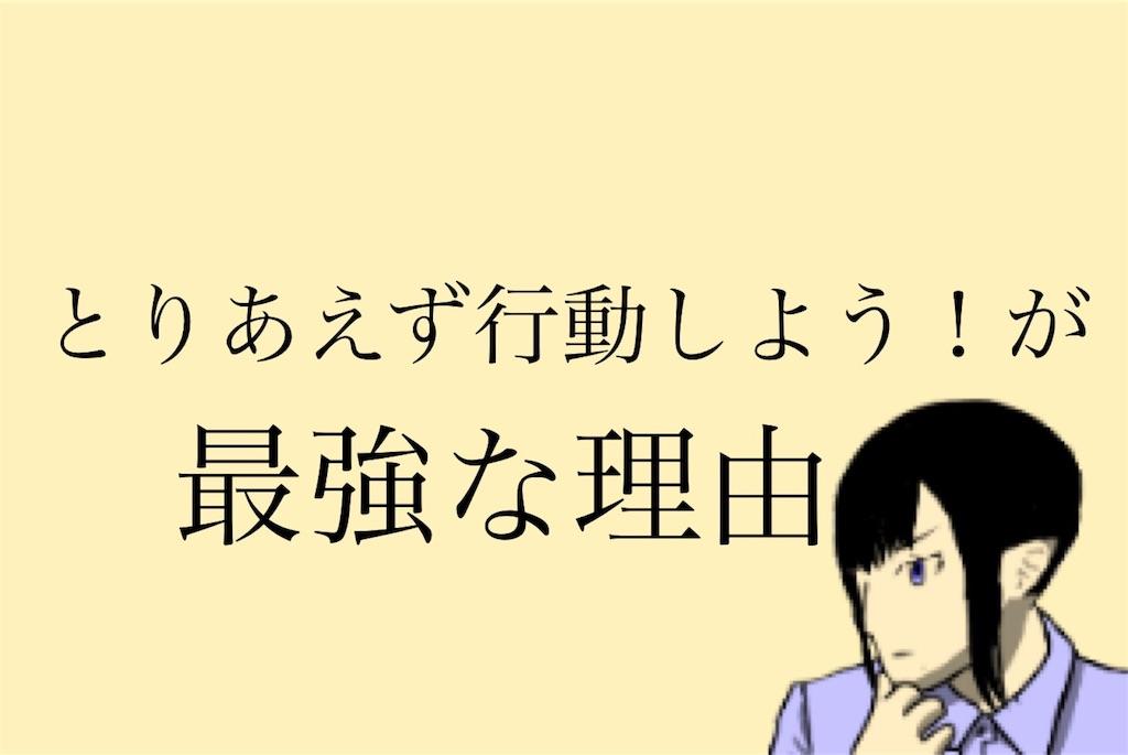 f:id:harukazu1:20181122054737j:image