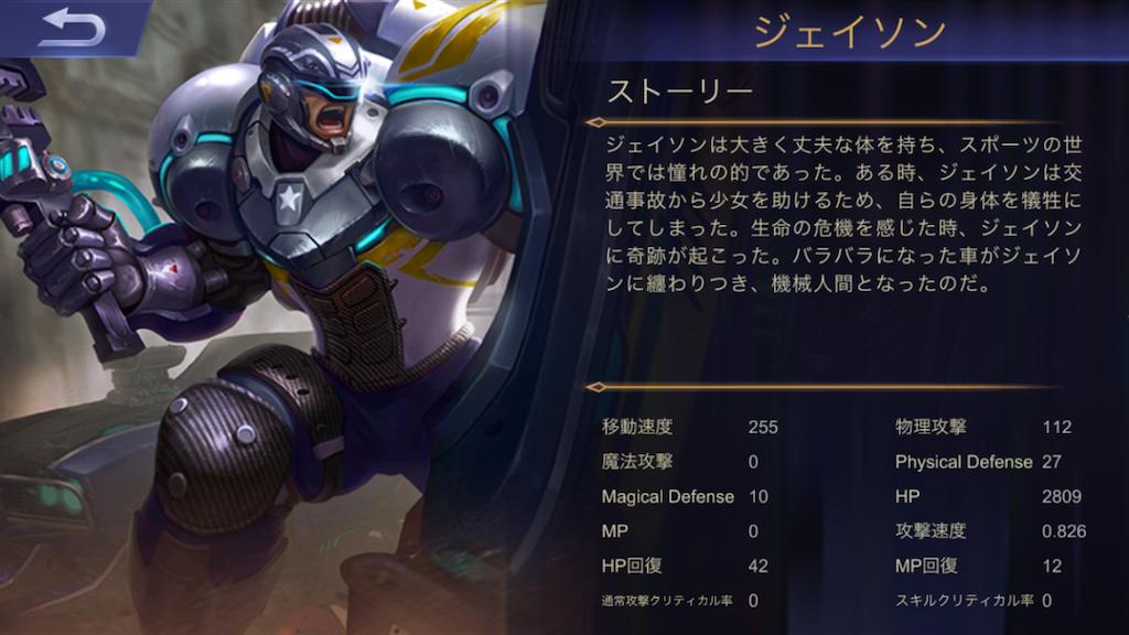 f:id:harukazu1:20181201190138p:image