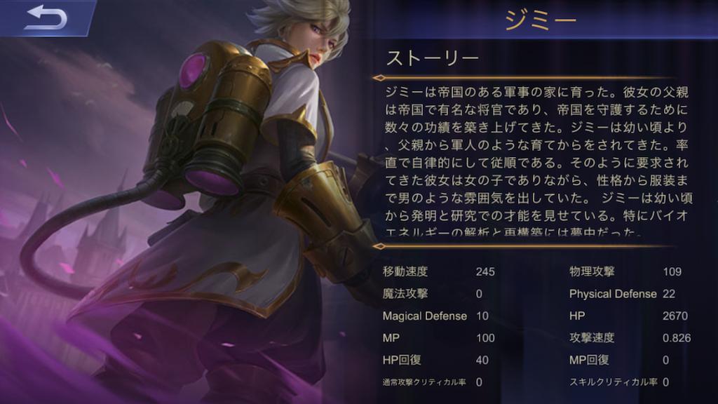 f:id:harukazu1:20181201190551p:image