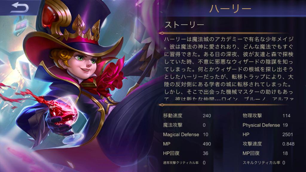 f:id:harukazu1:20181201190557p:image