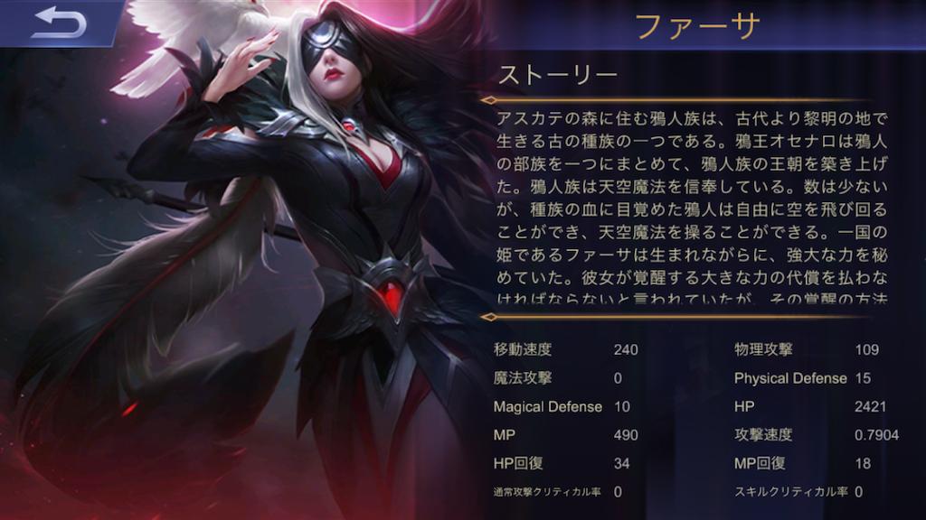f:id:harukazu1:20181201190604p:image