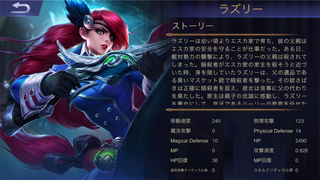 f:id:harukazu1:20181201190632p:image