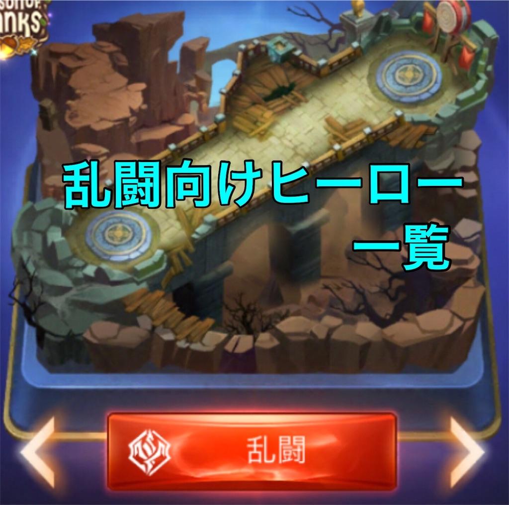 f:id:harukazu1:20181201201505j:image