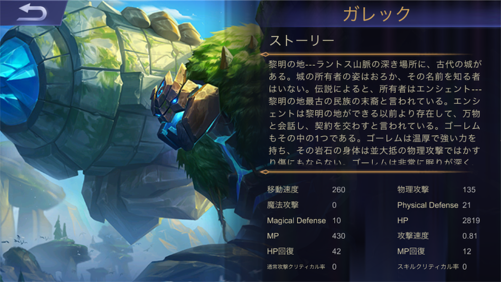 f:id:harukazu1:20181202103945p:image