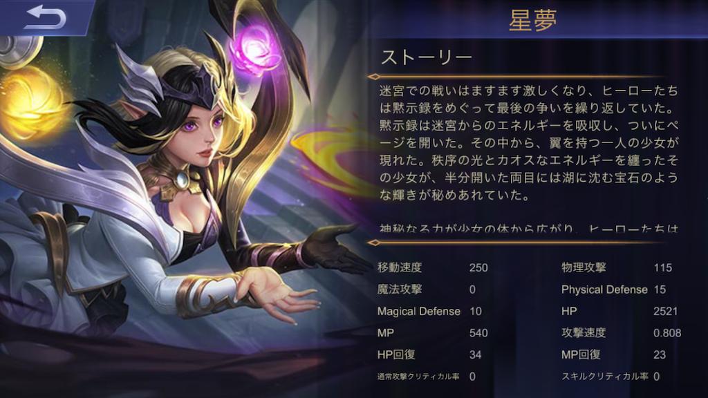f:id:harukazu1:20181204054840p:image