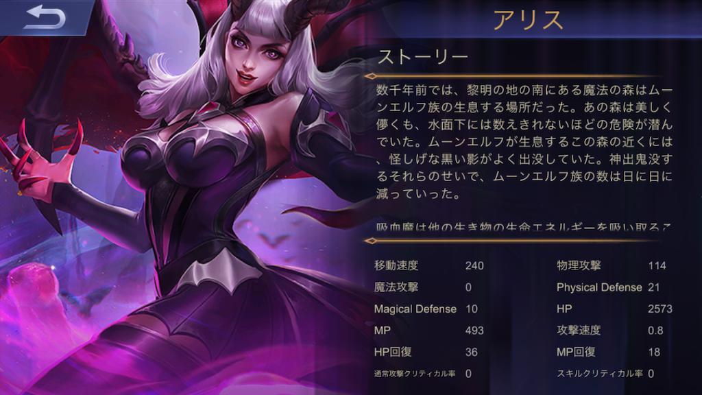 f:id:harukazu1:20181204054848p:image