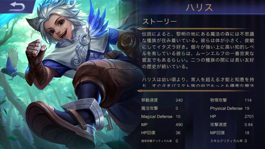 f:id:harukazu1:20181204054854p:image