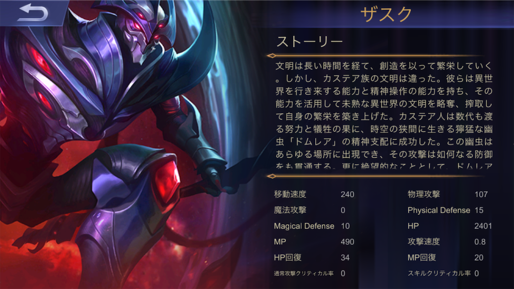 f:id:harukazu1:20181204054900p:image