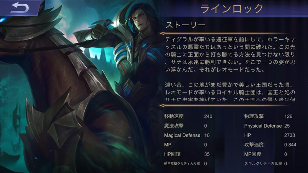 f:id:harukazu1:20181204054909p:image
