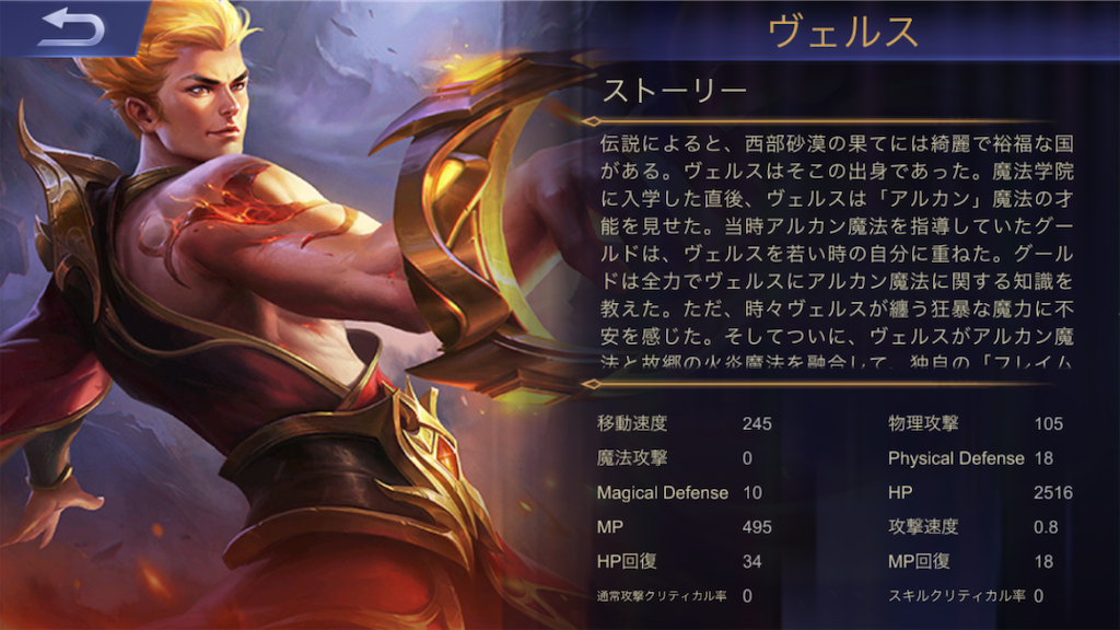 f:id:harukazu1:20181204055352p:image