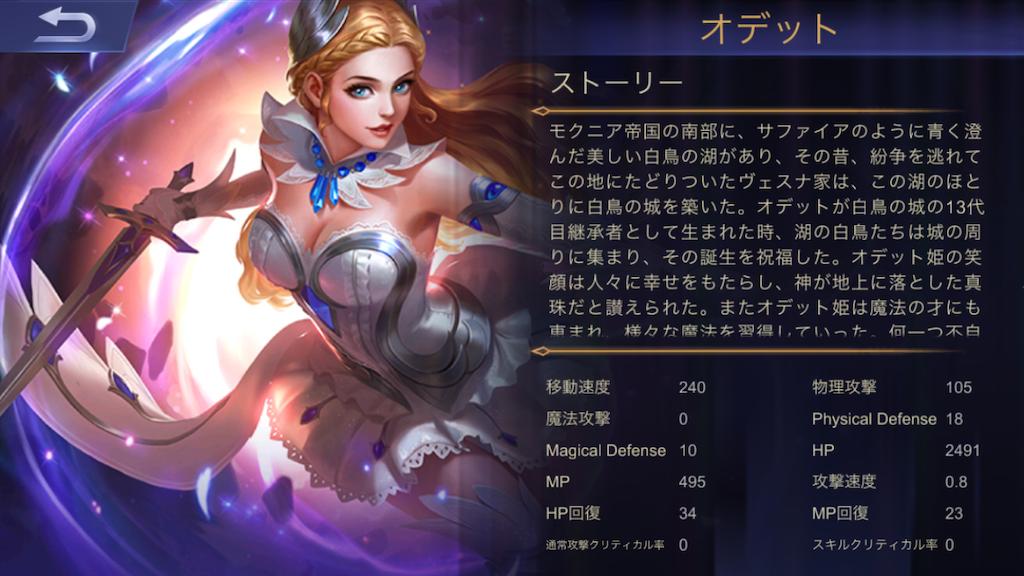 f:id:harukazu1:20181204055823p:image