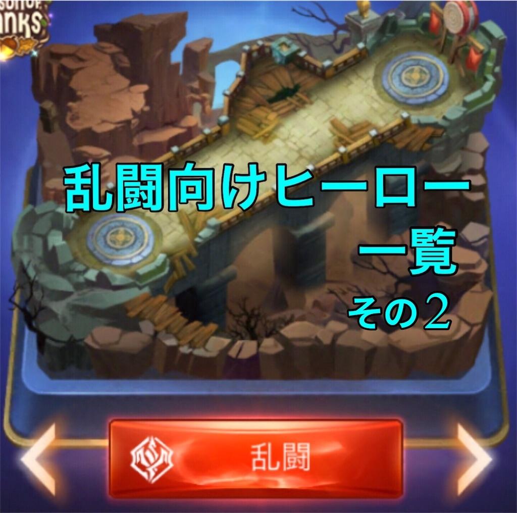 f:id:harukazu1:20181204061100j:image