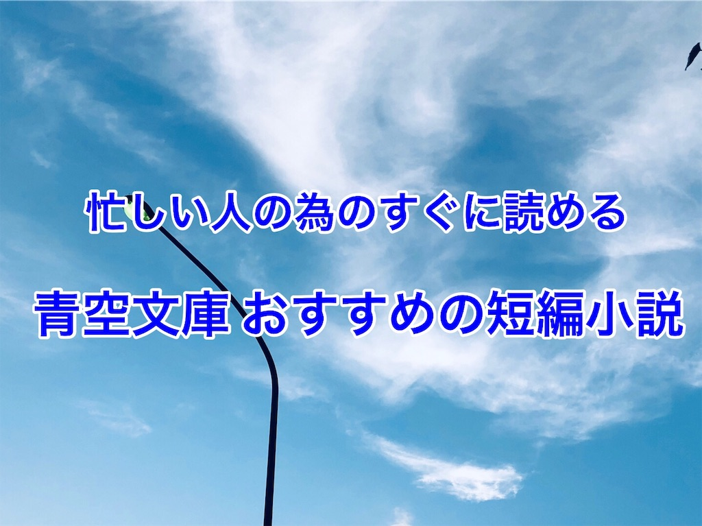 f:id:harukazu1:20181205060617j:image