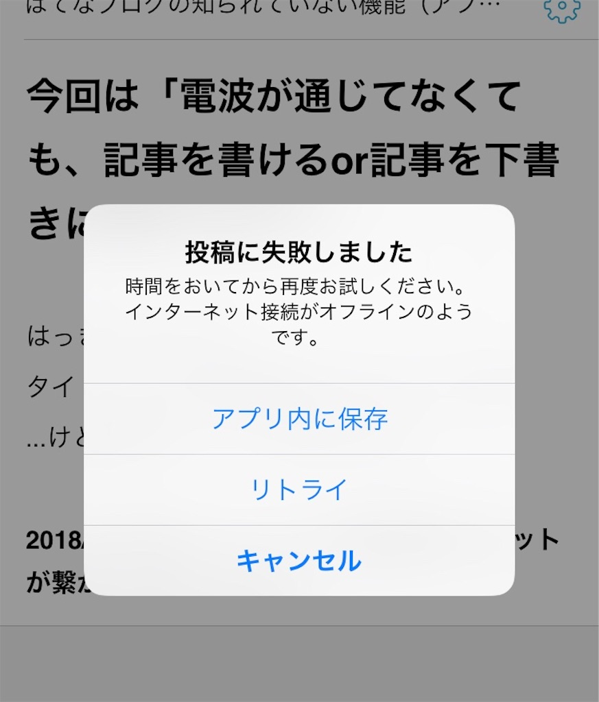 f:id:harukazu1:20181206215416j:image