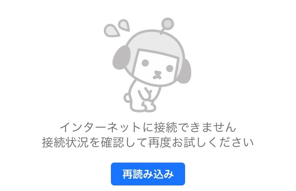 f:id:harukazu1:20181206215523j:image