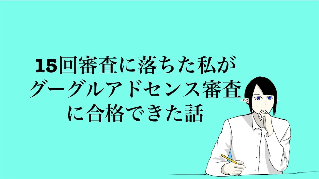 f:id:harukazu1:20181212024541j:image