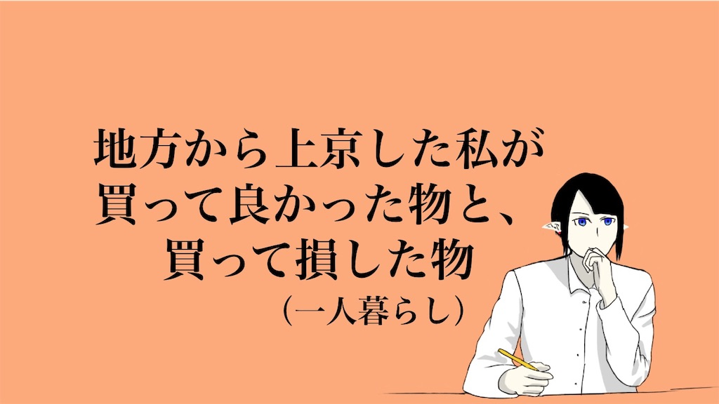 f:id:harukazu1:20181212040823j:image