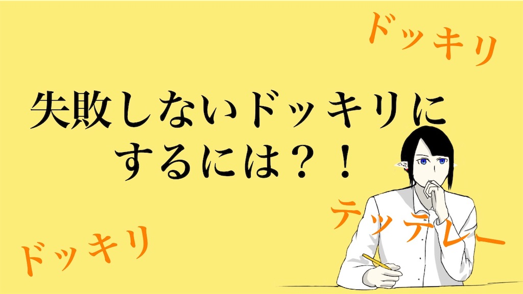f:id:harukazu1:20181214130807j:image
