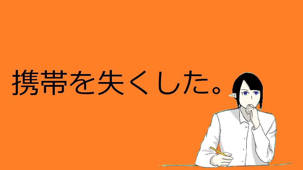 f:id:harukazu1:20181218020253j:plain