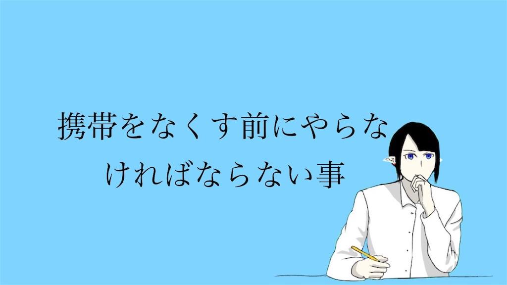 f:id:harukazu1:20181218234727j:image