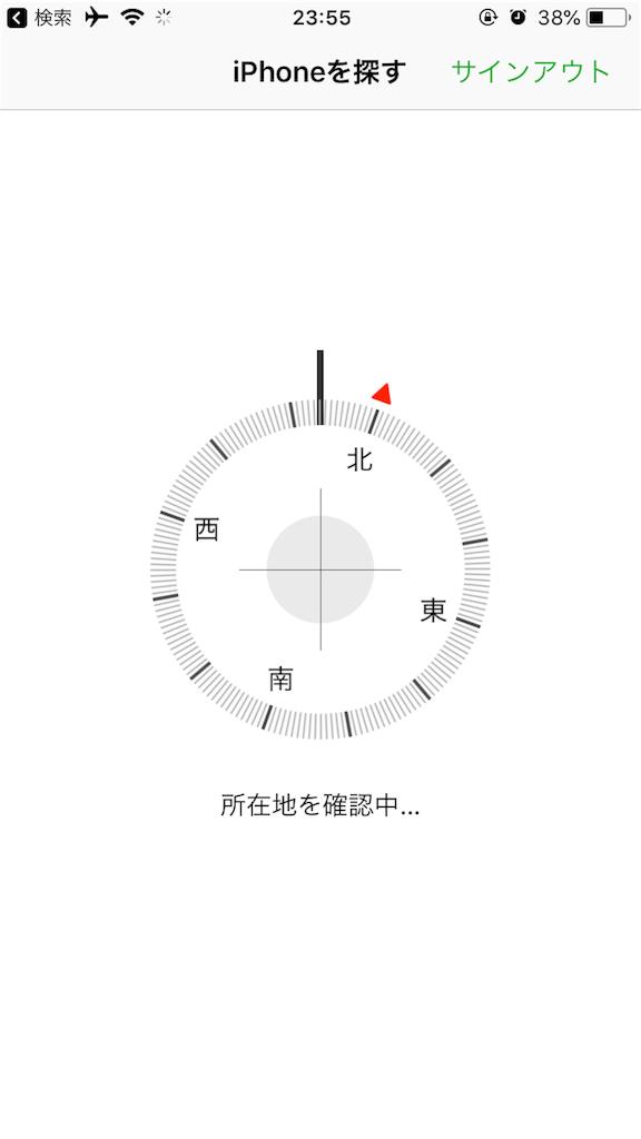 f:id:harukazu1:20181219000847p:image