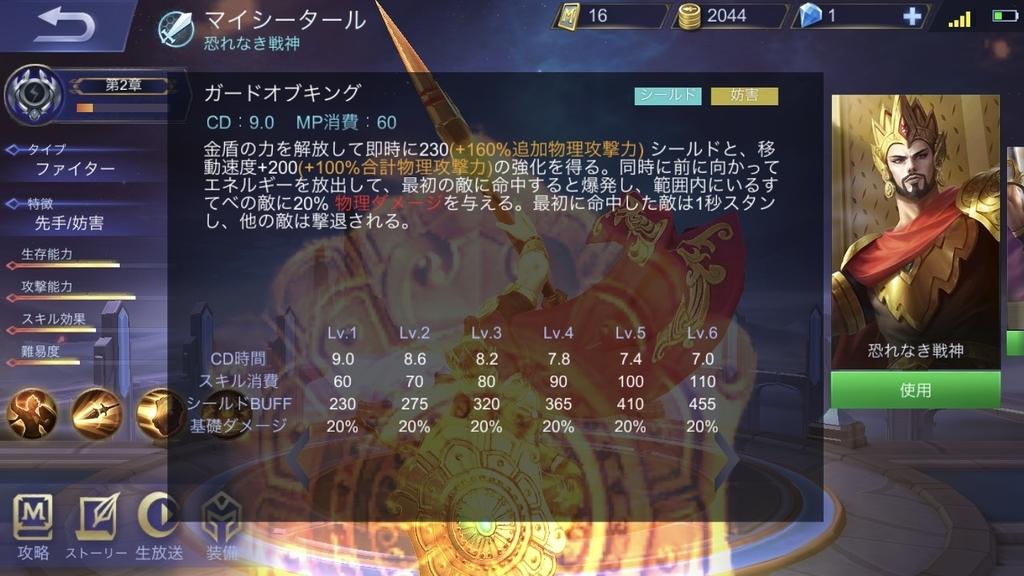 f:id:harukazu1:20181226054802j:plain