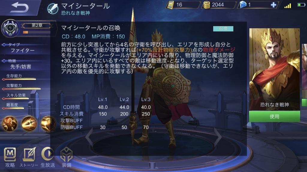 f:id:harukazu1:20181226054819j:plain