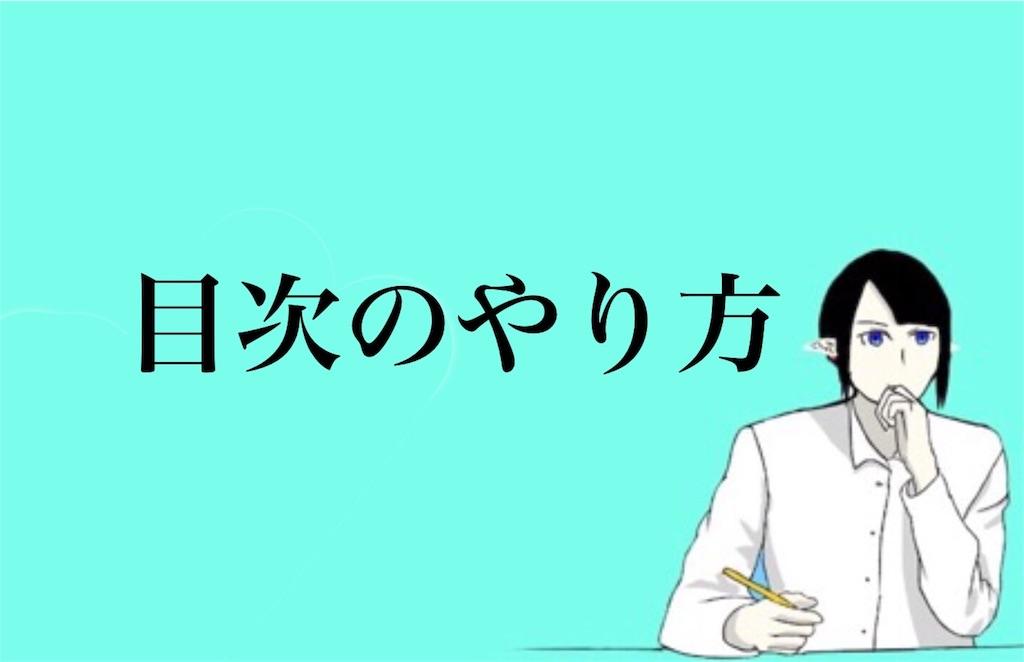 f:id:harukazu1:20181227172606j:image