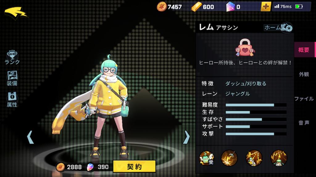 f:id:harukazu1:20190104071527p:image